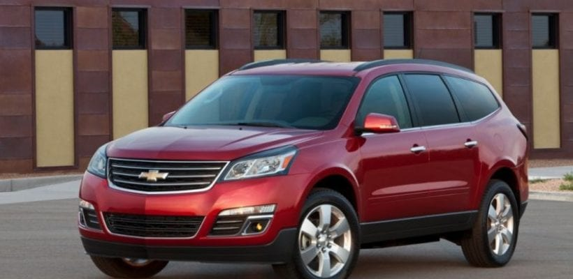 2016 chevrolet traverse review redesign specs colors mpg for Chevy traverse interior colors