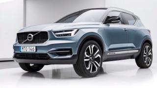 2020 Volvo XC40 styling
